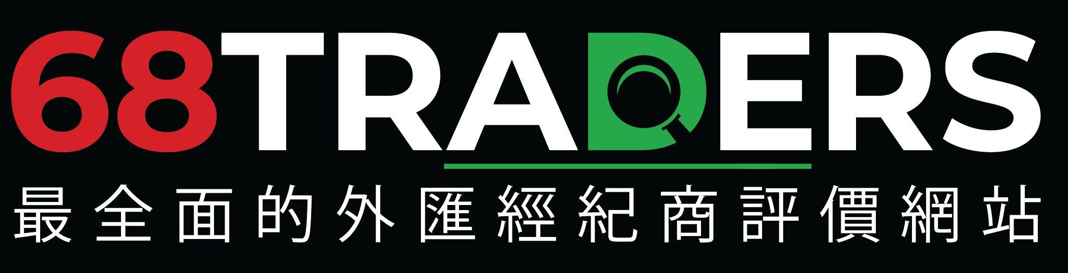 台灣外匯保證金交易平台排名